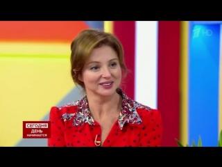 Анна Банщикова: «Некоторые женщины ругаются, потому что их мужья внезапно начали смотреть сериал!». Сегодня. День начинается. Фр