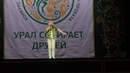 Торгашев Денис - Чудо Юдо