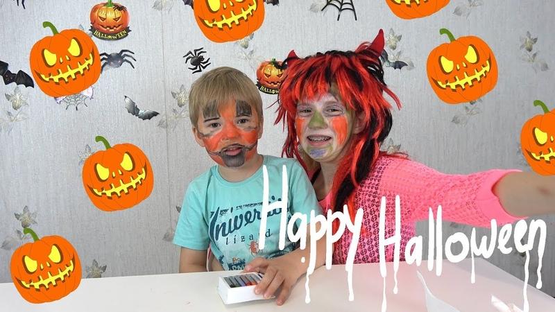 Хеллоуин челлендж. Дети решили сделать гримм на хеллоуин. Кто станет страшнее!
