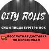 ДОСТАВКА СУШИ|РОЛЛЫ|ПИЦЦЫ Березники CITY ROLLS