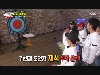 Running Mаn 181118 Episode 294