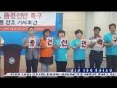 남조선야당 대조선제재해제와 종전선언을 위한 범국민서명운동에 돌입 외 1건