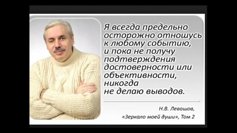 Бальзамирование людей... или мумии - это ад для сущности (души)... Н.Левашов...