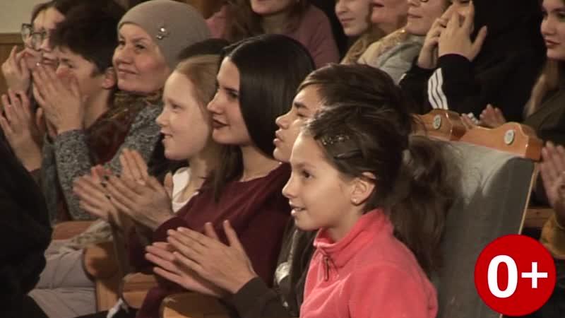 Школьная лига КВН на кубок ТЦ Таныш часть 1