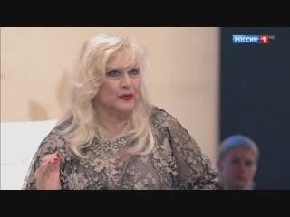 Судьба человека с Борисом Корчевниковым. Эфир от 03.10.2018. Ирина Мирошниченко