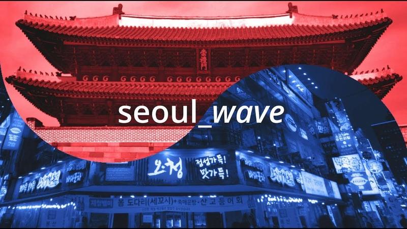 Seoul wave