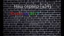 INFOv34Kazantip_publick