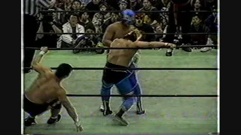 Michinoku Pro Champ Forum 12091996
