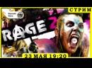 XboxOne Rage 2 02 Захватываем ковчеги на пути к сюжету!