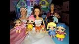 Кукла Барби, Куклы ЛОЛ, Поняшки LOL Surprise, Barbie, Pony, My Little Pony