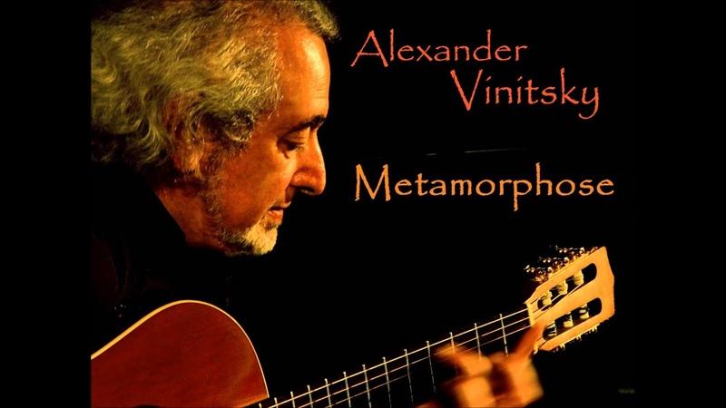 Alexander Vinitsky. Metamorphoses.