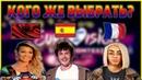 Реакция (reaction) Miki - La Venda (Spain) Jonida Maliqi - Ktheju Tokës (Albania) Bilal Hassani -Roi