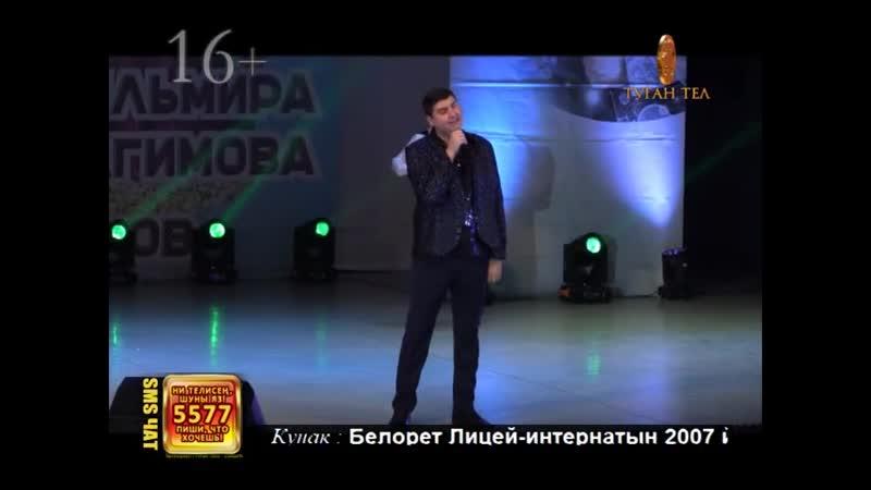 Руслан Кирамутдинов - мэхэббэт ул жилэк тугел