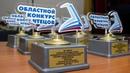 Конкурс чтецов, посвященный 75-летию победы в Курской битве