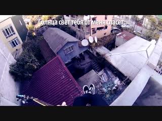 Lil Peep & XXXTENTACION - Falling Down на русском (Cover)