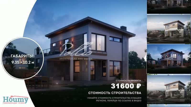дом 120 кв м проект двухэтажный
