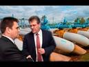 Почему с Укpаиной можно не заключать нового соглашения о транзите газа