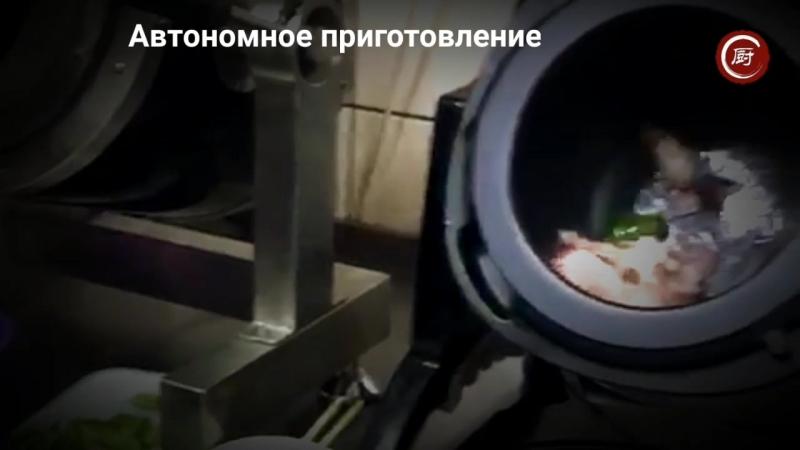 Тестируем новые высокие технологии из поднебесной)