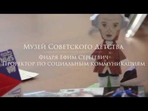 Детские воспоминания: Ефим Фидря