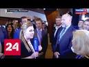 Циркк в ПАСЕ: украинские депутаты оглушили гимном Ольгу Скабееву. 60 минут от 10.10.18