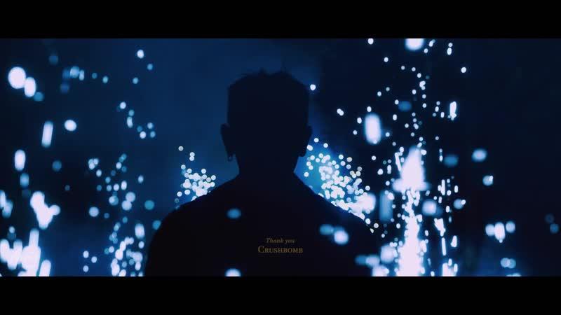 [KPOP REMIX] Crush (크러쉬) - Lay Your Head On Me ¦ Areia Kpop Remix 325
