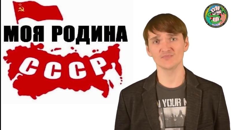 Украина эта фирма на территории СССР Часть 1