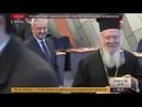 В РПЦ призвали начать всеправославный собор по ситуации на Украине