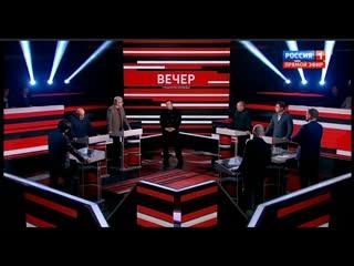 Пробив все уровни дна, деятели российских государственных СМИ уже просто живут в выдуманном мире Вчера в соловьёвской программе