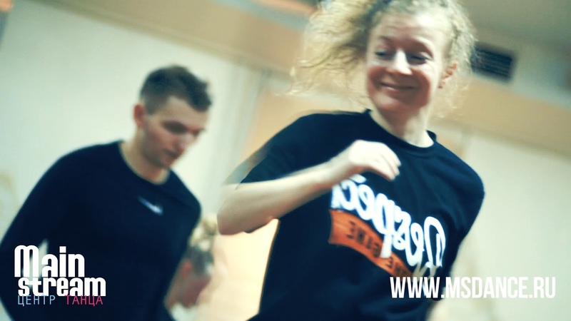 House Intensive с Ольгой Симоновой | Центр Танца MAINSTREAM