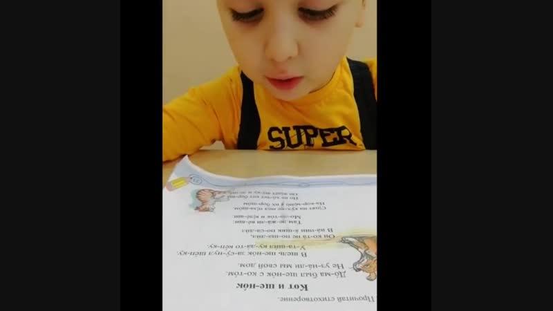 Ваш ребёнок на подготовке к школе уже научился так читать⁉️ Курс Азбука. Обучаем читать и писать всего за 48 занятий‼️ Правиль