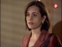 Жестокий ангел (79 серия) (1997) сериал