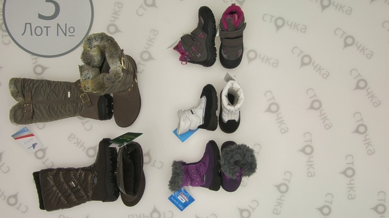 Skandia Ciciban kids shoes Winer 3*, сток одежда оптом