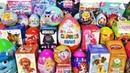 50 СЮРПРИЗОВ! МЕГА ВЫПУСК! Фиксики,ПОНИ,кукла ЛОЛ,шар LOL,Тачки Дисней Kinder Surprise Eggs unboxing