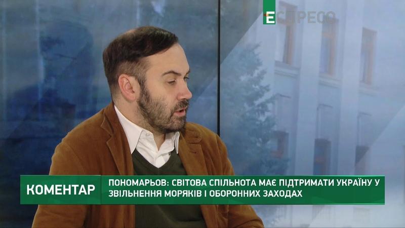 Пономарьов Рейтинг Путіна падає