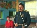 Совет атаманов Союза казаков России состоявшийся 26 июня 2003 года