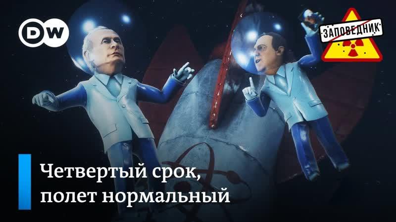 Путин и Медведев в сказке об освоении бюджета на Луне - выпуск 52, сюжет 2