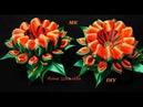 Цветы канзаши на зажиме DIY Flowers kanzashi on the clip