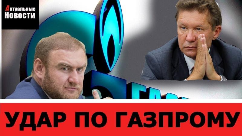 Миллер СЛЕДУЮЩИЙ Дело Арашукова набирает обороты