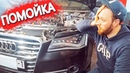 4 ОЧКА ЦЕНОЮ 100.000$ АУДИ А8 Д4 и САМЫЙ КОНЧЕНЫЙ МОТОР Audi A8 D4 3.0 tdi | autodogtestcars 32