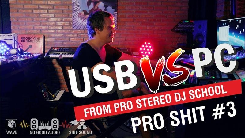 USB V S PC PRO SHIT 3 FULL MOVIE