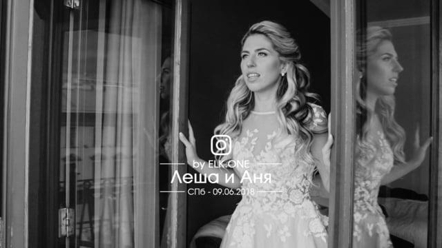 Другое видео: ELK.ONE и зачем видеограф на сборах невесты