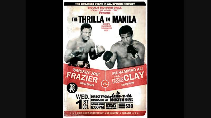 Мохаммед Али–Джо Фрейзер (Muhammad Ali vs. Joe Frazier) lll. 01.10.1975