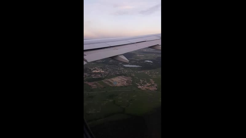 Низино, и ропшинское шоссе