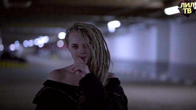 Billie Eilish - When the partys over ( Вита Самурай )