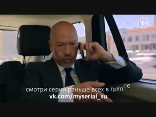 Молодежка 6 сезон 25 серия (ПРОДОЛЖЕНИЕ АНОНС!)