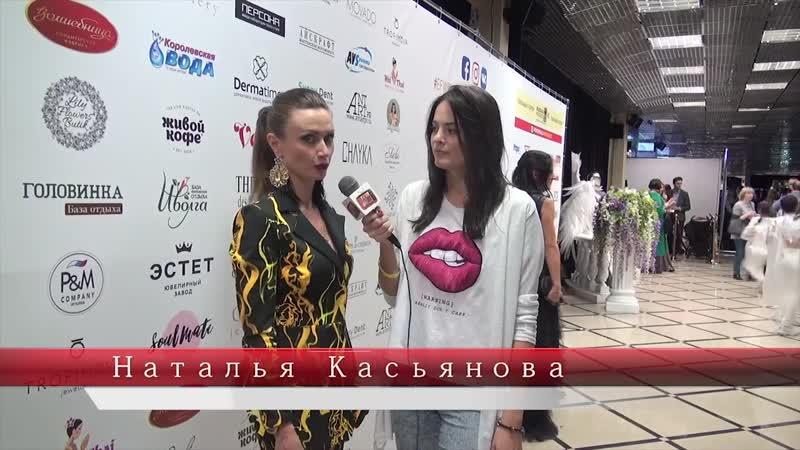 Интервью Натальи Касьяновой NK Fashion на Estet Fashion Week 2018