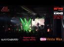 Видели ночь – группа «ИГРА» (originally by В. Цой / гр. «КИНО»)– 21.06.19 – клуб Glastonberry.