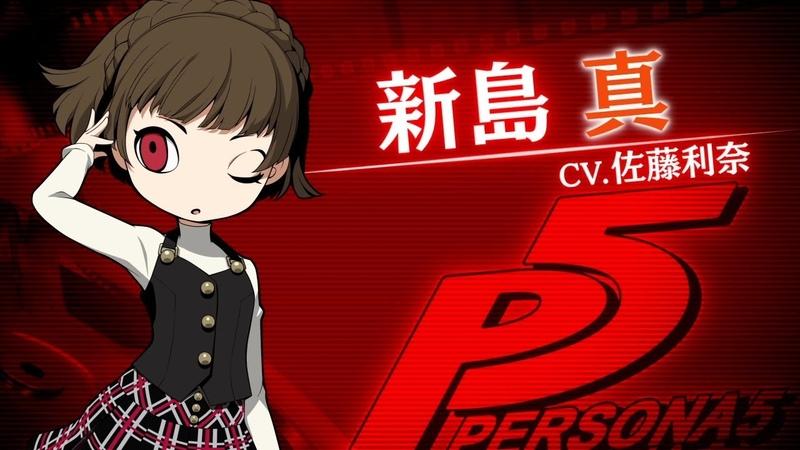 11/29発売!!【PQ2】新島真(CV.佐藤利奈)