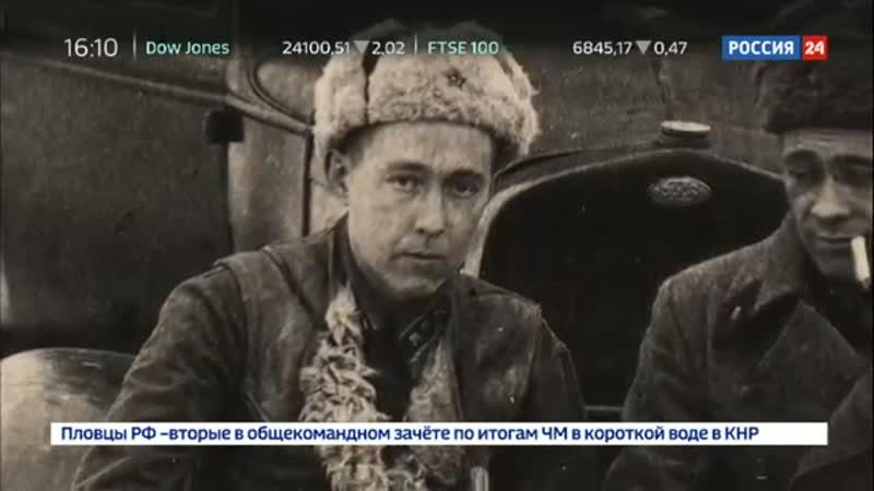 Фронтовой дневник А.Солженицына (ВГТРК 2018)