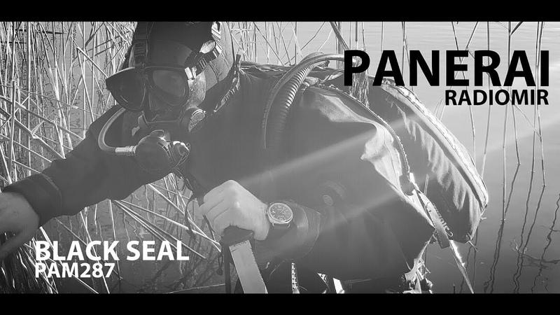 Panerai Black Seal или часы итальянских коммандос